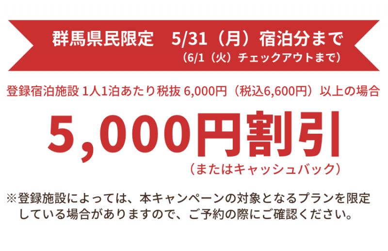 03_850×550_info